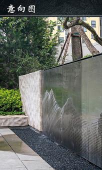公园景观水景墙 JPG