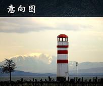 海岸灯塔景观图