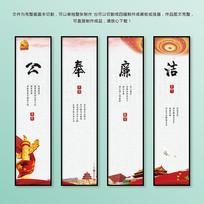 红色大气党建廉政无框画挂画