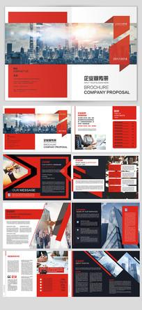 红色商务企业宣传册设计