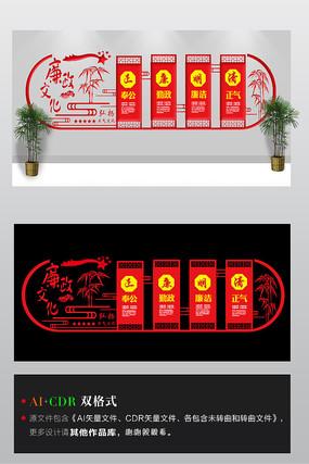 红色微立体廉政文化墙