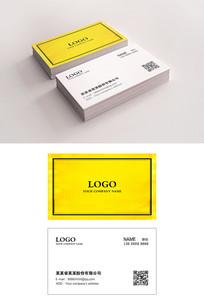 黄色简约高端大气创新商务名片