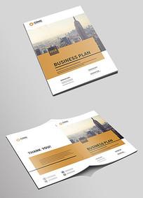 黄色企业宣传画册封面设计模板