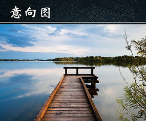 湖泊风景木栈道