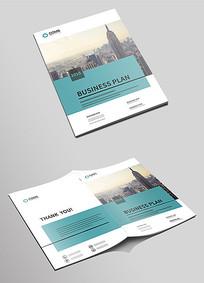 简洁企业画册封面模板