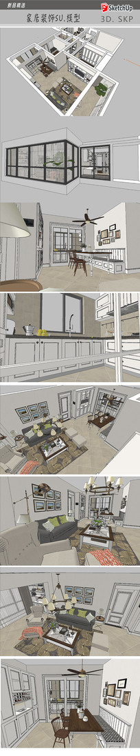 欧式家居装饰模型