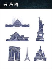 世界著名建筑矢量素材CDR