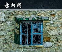 石墙上旧窗户