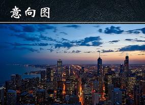 芝加哥城市夜景风光图