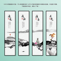 中国风大气党建廉政无框画挂画