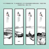 中国风古典党建廉政挂画