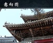 中国建筑斗拱屋檐