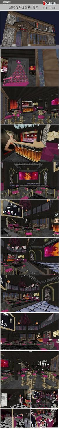 主题酒吧SU模型