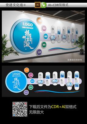 大型企业文化墙 CDR