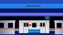 地铁车内小品舞台背景 PSD
