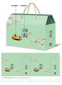 端午节粽子礼盒包装