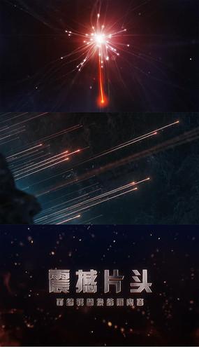 光束汇聚粒子爆炸震撼ae模板
