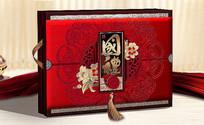 国礼月饼礼盒包装 PSD