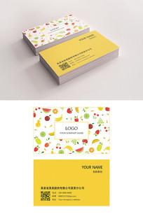 黄色满铺式水果超市商务名片