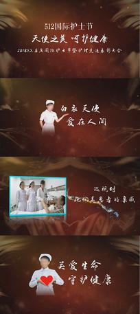 会声会影512国际护士节宣传视频