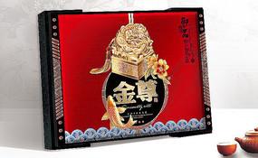 金尊月饼礼盒包装