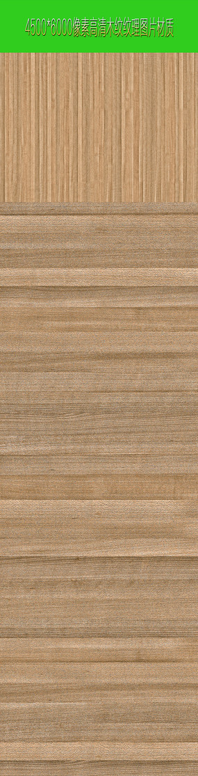 金色线条木纹材质贴图高清质感肌理照片背景
