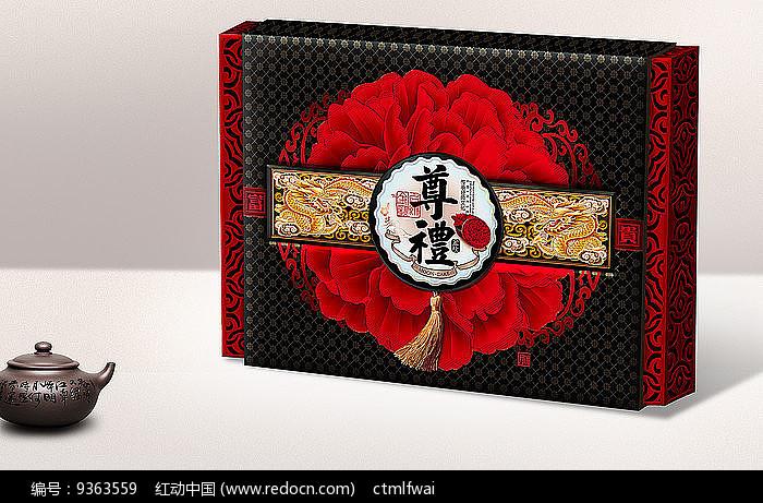 荣华富贵月饼礼盒包装图片