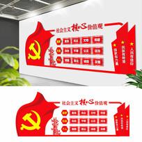 社会主义核心价值观精神文化墙