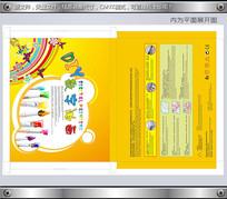 数字油画包装彩盒 CDR