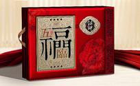 五福临门月饼礼盒包装 PSD