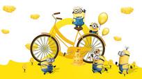 小黄人自行车可爱卡通 PSD