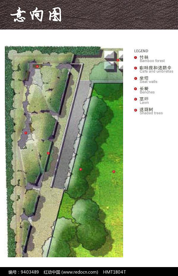 休闲竹林绿地彩色平面图