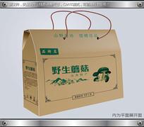 野生蘑菇手提袋礼盒包装