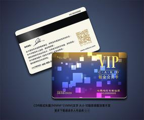 简约VIP卡设计 CDR