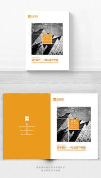 简约企业文化画册封面设计
