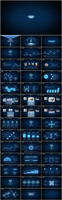 2017蓝色科技工作总结PPT