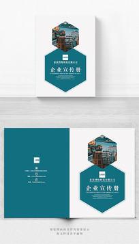 企业文化宣传册封面设计