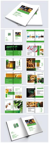 2018啤酒节画册设计