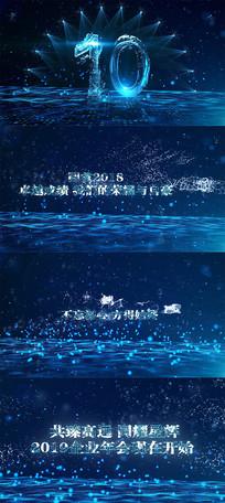 2019大气企业年会开场视频