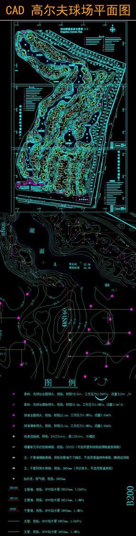 CAD高尔夫球场平面规划图