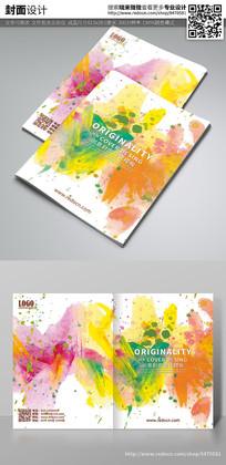 彩色美术喷绘画册封面设计