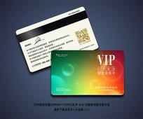 炫彩时尚高端VIP卡