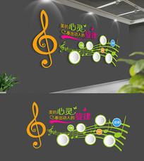 炫彩音乐教室文化墙展板