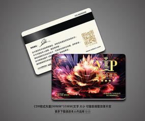 创意高端大气VIP卡模板