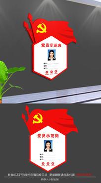 党员介绍楼梯走廊党建文化墙