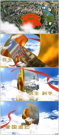 大气云海宣传改革开放40周年