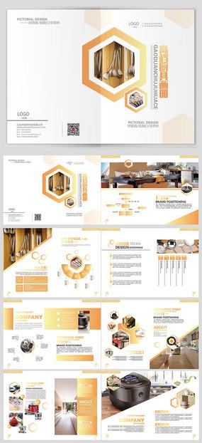 高档厨具画册设计