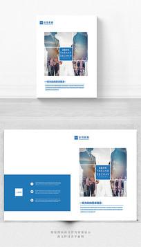 简约企业文化宣传册封面设计