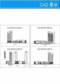 科技园综合楼设计立面图
