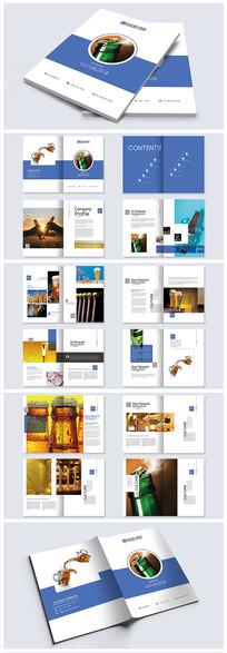 蓝色啤酒画册设计